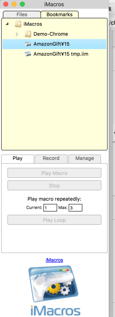 Imacros Loop In Loop